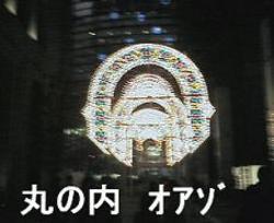 2005121