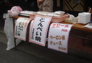 201001003_009