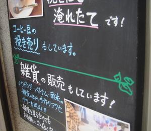 20110621_015