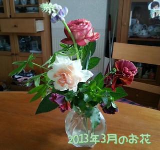 20130302_161309_2