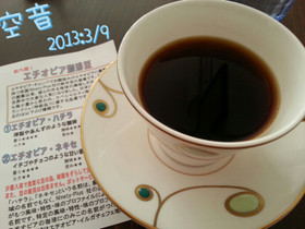 20130309_142838