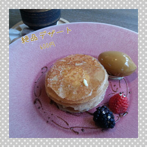 Photogrid_1426774091684