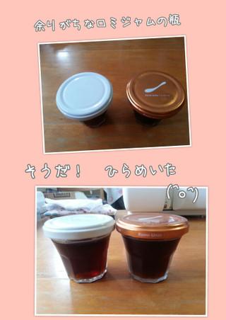 Photogrid_1433217277944
