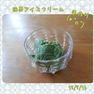Photogrid_1437120529184