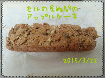 20160322_164130
