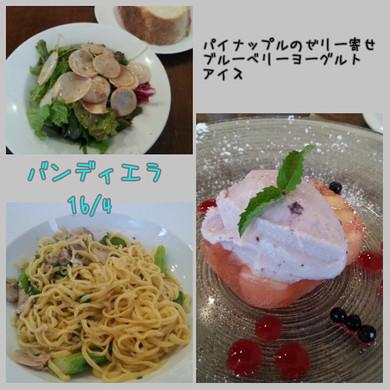 Photogrid_1461846819521_2