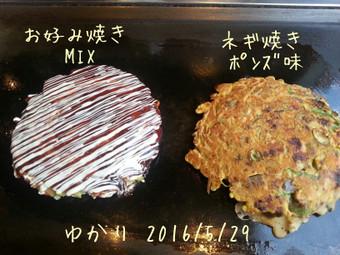 Img_20160529_210556