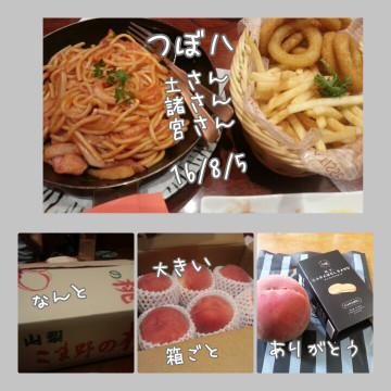 Photogrid_1470461017742