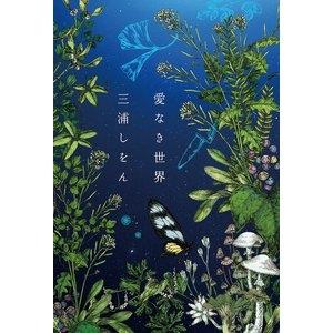 Bookfan_bk4120051129
